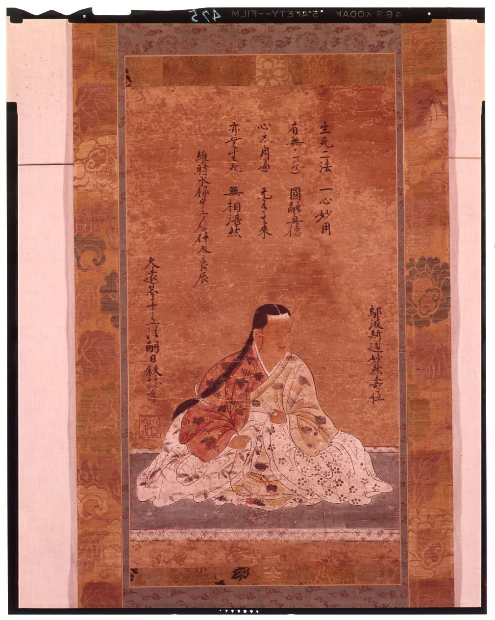 妙然尼像 東京国立博物館(http://webarchives.tnm.jp/ 配下)で公開しているデジタルコンテンツ