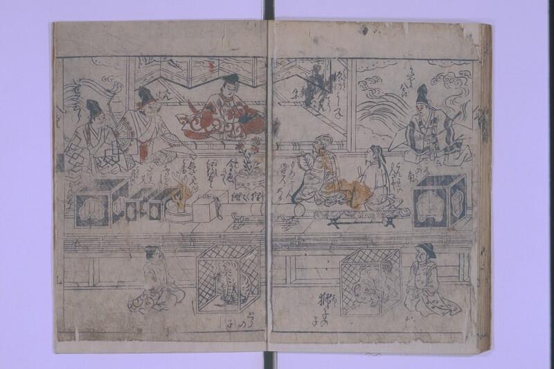 〈清道〉朝鮮人大行列記(大全 延享五辰年新板ゑ入)の古典籍について 朝鮮通信使の記録について疑問検証